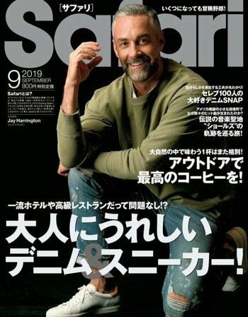 40代におすすめのファッション誌のサファリ